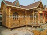 青岛移动木屋 活动木板房 木屋别墅