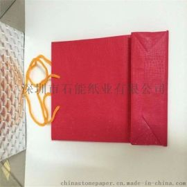 广东深圳工厂供应200um 240g纸袋 手挽袋 防潮环保石头纸