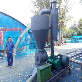 现货直销气力输送机 稻壳大米吸粮机 颗粒粉末气力输送机吸料机