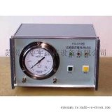 过滤器完整性测试仪FG-010型生产厂家