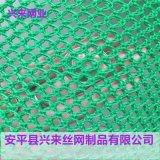 柔性防風抑塵網,阻燃塑料防塵網,煤場防塵網廠家