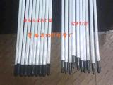 天津eefl燈管