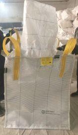 UN危包导电吨袋生产商-山东思源塑业厂家生产危险品导电集装袋