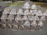供应铝管,大口径铝管,合金铝管,6063铝管