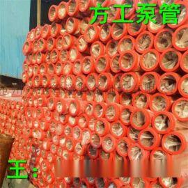 混凝土泵车泵管   地泵管 泵管厂家