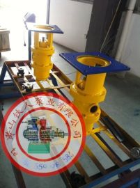 HSJ660-46三螺杆泵 黄山三螺杆泵厂家宣传推广 油浸式三螺杆泵