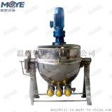 專業製造電加熱可傾夾層鍋 衛生級304不鏽鋼可溫控帶攪拌夾層鍋