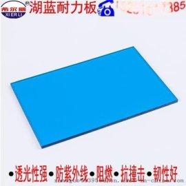吴江供应PC透明实心耐力板 车棚雨棚专用PC板材料
