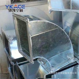 加工定做 镀锌板 管道 共板法兰风管 白铁风管 通风管道 品质保证
