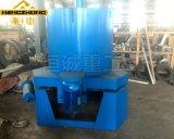 供应岩金矿高富集高回收重选设备-水套式离心机