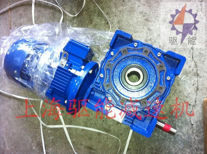 RV30蜗轮蜗杆减速机 RV30减速机
