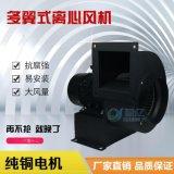 誠億CY160離心抽風機負壓抽風機鍋爐鼓風機排風機功率