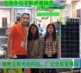 太阳能电池板多晶硅80W