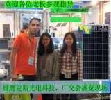 太陽能電池板多晶矽80W