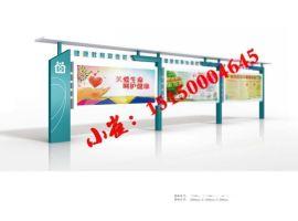 供应贵州宣传栏制作,学校宣传栏,贵阳校园宣传栏安装