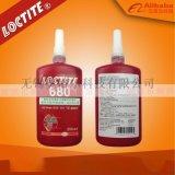 原装正品Loctite乐泰680胶水 厌氧型 粘接圆柱铝型材不锈钢 250ml