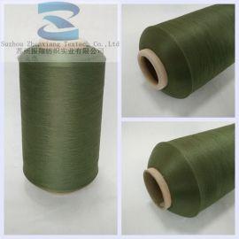 加工染色 滌綸 低彈絲、網路絲、空變絲、加捻長絲