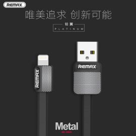 Remax苹果安卓通用数据线充电线新款铂翼数据线