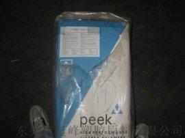 Victrex PEEK 450FC30 30% 碳石墨PTFE级PEEK