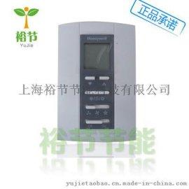 霍尼韦尔T6812DP08风机盘管温控开关中央空调温控器