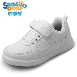 四季熊女运动鞋儿童波鞋男大童白色运动鞋耐磨底春学生休闲鞋