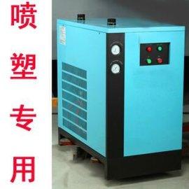 喷塑  冷干机 冷冻式干燥机 喷塑空压机 涂装设备 喷涂设备