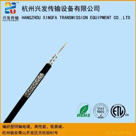 RG6同轴电缆_RG6同轴电缆无氧铜导体_杭州兴发电缆厂