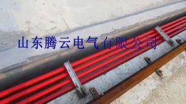 QYH起重机滑触线厂家销售