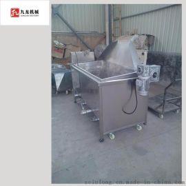 诸城九龙 JLJX-600 混合型油炸机 厂家直销