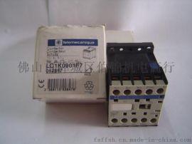 现货供应:`DELTA台达`数位操作器延长线 EG2010A