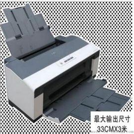 小型精密菲林机,菲林输出简单便捷,可自行调节黑度