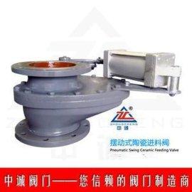 供应中诚BZ643G耐磨陶瓷旋转出料阀、气动陶瓷旋转出料阀