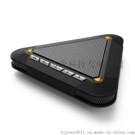 金视天 KST-V4 视频会议全向麦克风USB