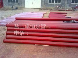 专业销售DN125耐磨混凝土泵管