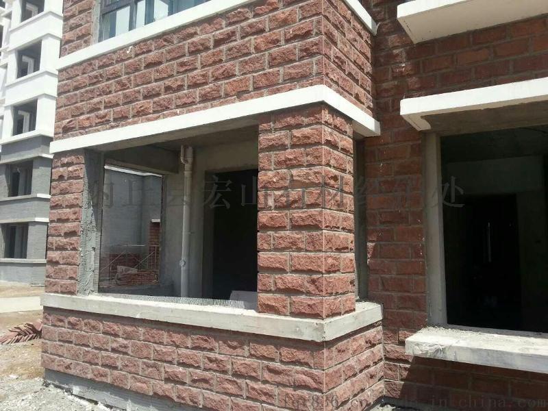 天然文化石廠家紅砂岩文化石牆面磚