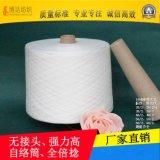 博達polyester spun yarn 40/2 R.W