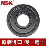 NSK/SKF/FAG/NTN軸承/進口軸承/推力球軸承