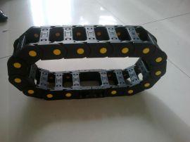 45系列工程塑料拖链(河北机床附件生产厂家)
