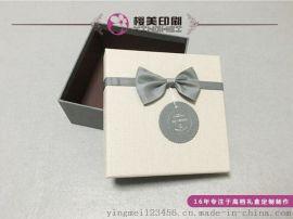 上海**鞋盒定制、鞋盒制作、鞋盒定做公司