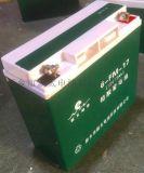 12V17AH固定型免維護閥控式密封鉛酸蓄電池