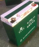 12V17AH固定型免维护阀控式密封铅酸蓄电池