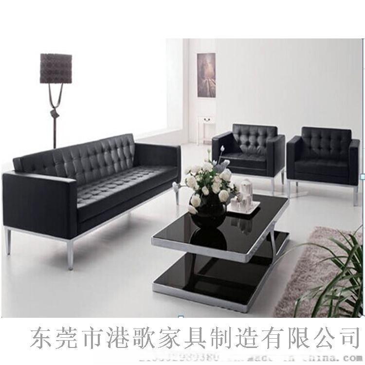 港歌东莞办公沙发商务沙发定制质量保障
