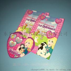 供应彩印 异型雪人玩具包装袋 异型食品包装袋 异型拼图包装袋 专业定做