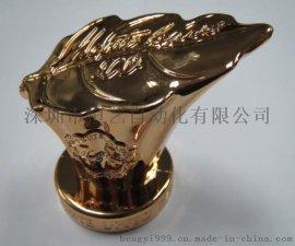 深圳恒艺自动化电镀塑料酒瓶盖