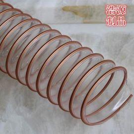 PU钢丝耐磨风管,通风除尘增强高伸缩软管