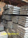 十堰23*23*3T型钢专业批发 热轧t型钢可加工定制