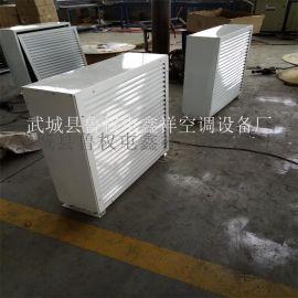 鑫祥工业型蒸汽暖风机