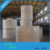 长期供应双面滑灰纸板,单面滑灰板纸,全灰纸板和地板保护纸