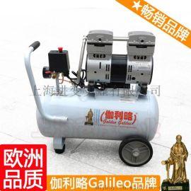 便携式无油静音空气压缩机 小型空压机 伽利略galileo空压机 艺
