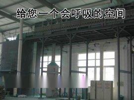 食品厂异味怎样处理好 食品厂车间空气净化设备